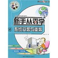 http://ec4.images-amazon.com/images/I/51KSeOYOU0L._AA200_.jpg