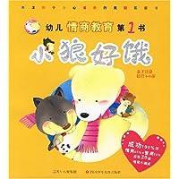 http://ec4.images-amazon.com/images/I/51KTE-jk4IL._AA200_.jpg