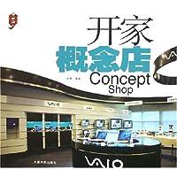 http://ec4.images-amazon.com/images/I/51KTtkjTQ5L._AA200_.jpg
