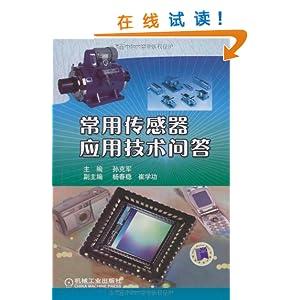 光敏晶体管基本应用电路