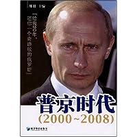 http://ec4.images-amazon.com/images/I/51KUU0DLQuL._AA200_.jpg