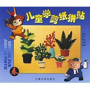 儿童学画画 上海