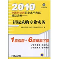 http://ec4.images-amazon.com/images/I/51KUy5W0daL._AA200_.jpg
