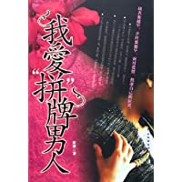 http://ec4.images-amazon.com/images/I/51KV3%2BEvirL._AA200_.jpg