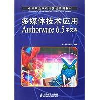 http://ec4.images-amazon.com/images/I/51KVHSSQ09L._AA200_.jpg