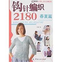 http://ec4.images-amazon.com/images/I/51KWJmhxK6L._AA200_.jpg