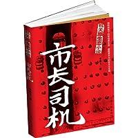 http://ec4.images-amazon.com/images/I/51KX0L73fiL._AA200_.jpg