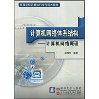 http://ec4.images-amazon.com/images/I/51KX22Saa6L._AA200_.jpg