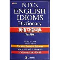 英语习语词典