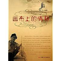 http://ec4.images-amazon.com/images/I/51KXHt4dtGL._AA200_.jpg