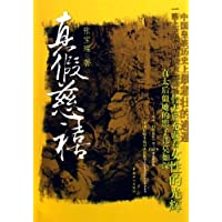 http://ec4.images-amazon.com/images/I/51KXOjQ9bVL._AA200_.jpg