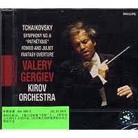 进口CD:柴科夫斯基:第6交响曲