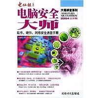 http://ec4.images-amazon.com/images/I/51KXnh%2BDYkL._AA200_.jpg