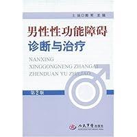 http://ec4.images-amazon.com/images/I/51KXytPMhCL._AA200_.jpg