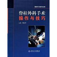 http://ec4.images-amazon.com/images/I/51KZ2pQ4JTL._AA200_.jpg