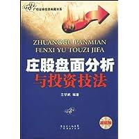 http://ec4.images-amazon.com/images/I/51KZM7I60rL._AA200_.jpg