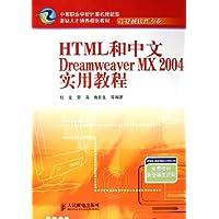 http://ec4.images-amazon.com/images/I/51KZOAO%2BM%2BL._AA200_.jpg