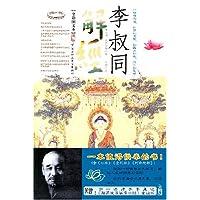 http://ec4.images-amazon.com/images/I/51KZcBHdVtL._AA200_.jpg