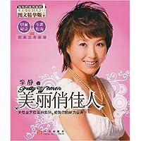 http://ec4.images-amazon.com/images/I/51KZt25HCGL._AA200_.jpg