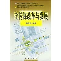 http://ec4.images-amazon.com/images/I/51KaewRwkGL._AA200_.jpg
