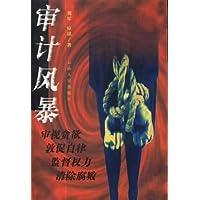 http://ec4.images-amazon.com/images/I/51KbOr3Fd8L._AA200_.jpg