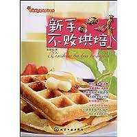 http://ec4.images-amazon.com/images/I/51KbTcEcl9L._AA200_.jpg