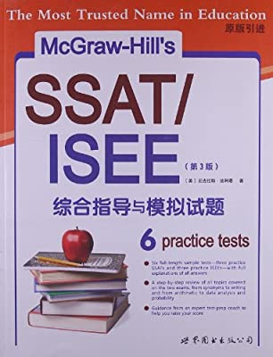McGraw-Hill's SSAT/ISEE综合指导与模拟试题.pdf