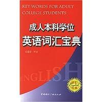 http://ec4.images-amazon.com/images/I/51KcSgiUDEL._AA200_.jpg