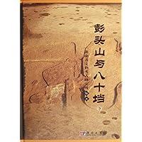 http://ec4.images-amazon.com/images/I/51Kcq0s0SRL._AA200_.jpg