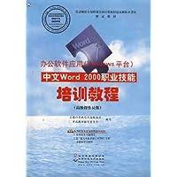 http://ec4.images-amazon.com/images/I/51Kcyj6KF6L._AA200_.jpg