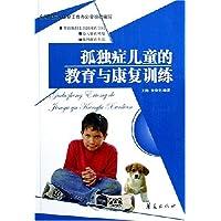 http://ec4.images-amazon.com/images/I/51KdGkgqbWL._AA200_.jpg