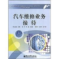http://ec4.images-amazon.com/images/I/51KdQxVG%2B9L._AA200_.jpg