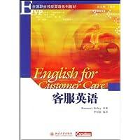 http://ec4.images-amazon.com/images/I/51KdyX%2BJnbL._AA200_.jpg