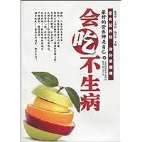 http://ec4.images-amazon.com/images/I/51Ke2wgROgL._AA200_.jpg