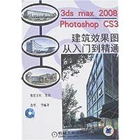 http://ec4.images-amazon.com/images/I/51KeZtOAtYL._AA200_.jpg