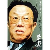 http://ec4.images-amazon.com/images/I/51Kecp67zbL._AA200_.jpg
