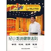 http://ec4.images-amazon.com/images/I/51KedI1mI8L._AA200_.jpg