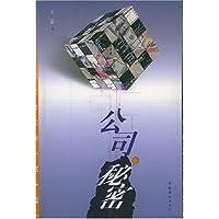 http://ec4.images-amazon.com/images/I/51Kf-EutJZL._AA200_.jpg