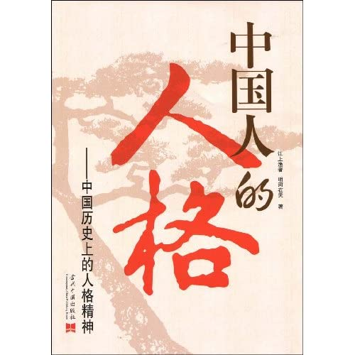 中国人口老龄化_历史上中国人口