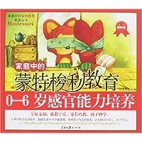 http://ec4.images-amazon.com/images/I/51KgJAMlloL._AA200_.jpg