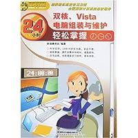 http://ec4.images-amazon.com/images/I/51KhAADwVbL._AA200_.jpg
