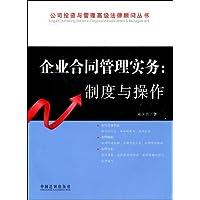 http://ec4.images-amazon.com/images/I/51KhdGp%2BXIL._AA200_.jpg