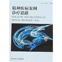 http://ec4.images-amazon.com/images/I/51KhqfpS9ZL._AA200_.jpg