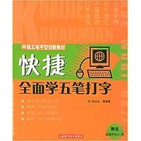 http://ec4.images-amazon.com/images/I/51KhrjC2cAL._AA200_.jpg