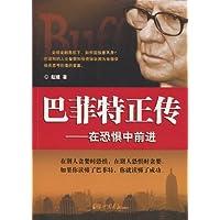 http://ec4.images-amazon.com/images/I/51Ki1reFBXL._AA200_.jpg