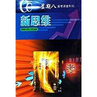 http://ec4.images-amazon.com/images/I/51Kj3yCLejL._AA200_.jpg