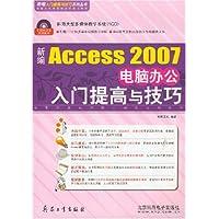 http://ec4.images-amazon.com/images/I/51KjE6piZfL._AA200_.jpg