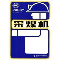 http://ec4.images-amazon.com/images/I/51KjQnqbT8L._AA200_.jpg