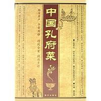 http://ec4.images-amazon.com/images/I/51Kk8sy8UoL._AA200_.jpg