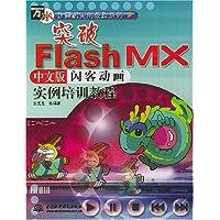 http://ec4.images-amazon.com/images/I/51Kkcjn7--L._AA200_.jpg
